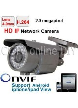 Security 2 Mega Pixel 1600 x 1200 Weatherproof CCTV HD IP Network IR Camera 4-9mm Lens Mobie Phone View